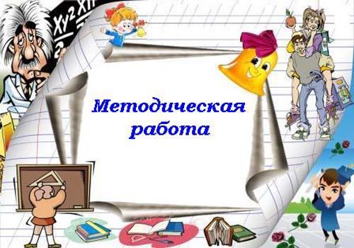 image163698595